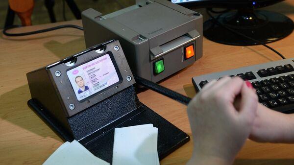 Оформление водительского удостоверения в отделении ГИБДД в Москве