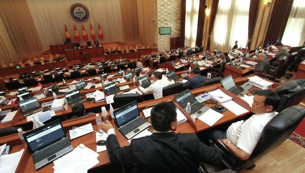 Депутаты парламента Кыргызстана. Архивное фото