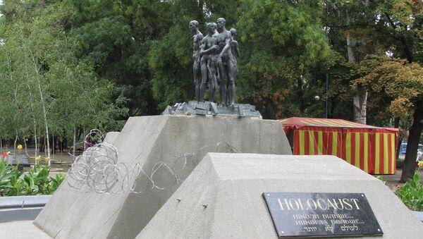 Памятник жертвам Холокоста в Одессе. Архив