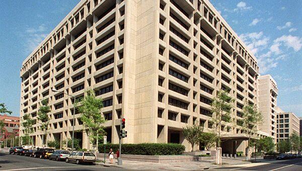 Главное здание Международного валютного фонда в Вашингтоне, архивное фото
