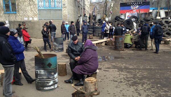 Ситуация в Донецкой области 14 апреля 2014