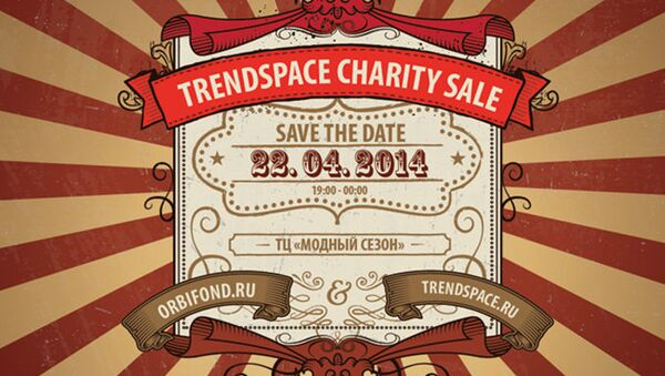 TrendSpace Charity Sale
