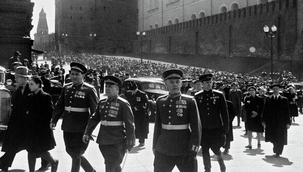 Москва. Красная площадь 9 мая 1945 года. Архив
