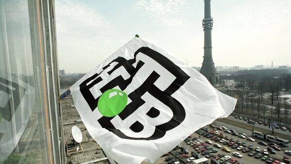 Полотнище с логотипом телекомпании НТВ. Архивное фото