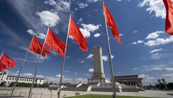Площадь Тяньаньмэнь в центре Пекина. Архив