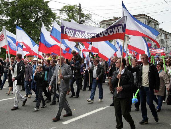 Праздник весны и труда в Крыму