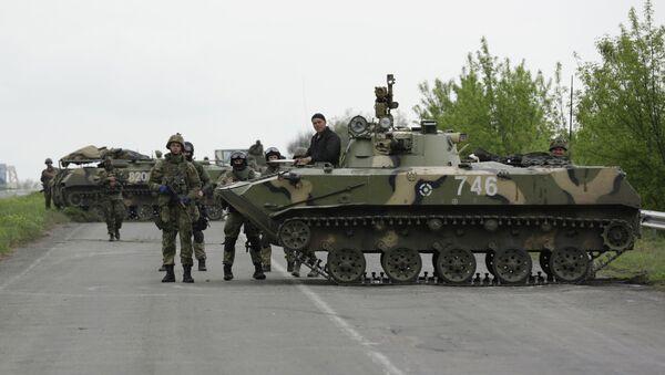 Украинские военные близ Славянска