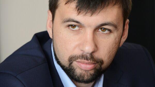 Денис Пушилин, архивное фото