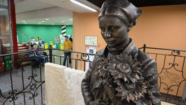 Открытие памятника Ирене Сендлер