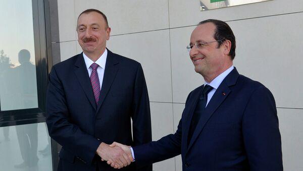 Президент Франции Франсуа Олланд и президент Азербайджана Ильхам Алиев