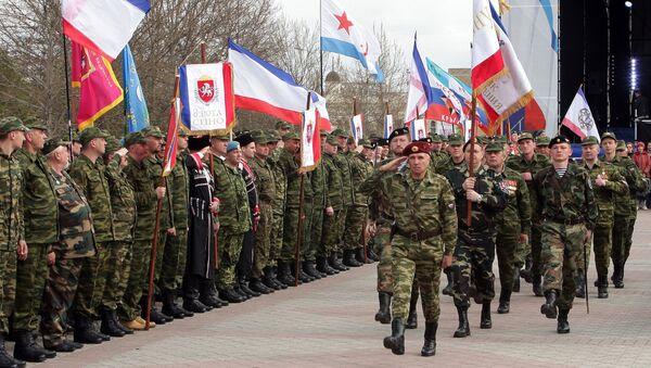 Церемония награждения бойцов сводного полка народного ополчения Крыма. Архивное фото
