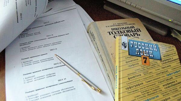 Экзаменационные листы с тестовыми заданиями по русскому языку. Архивное фото