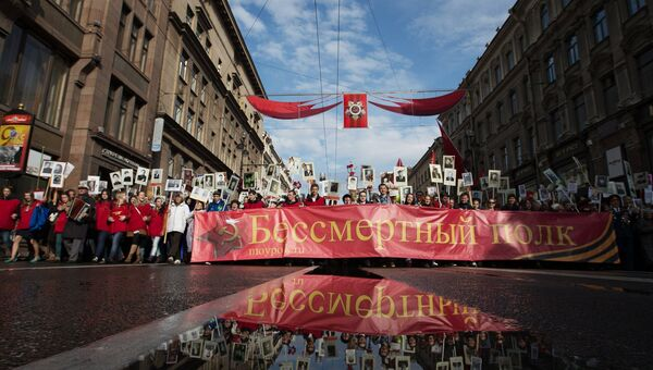 Акция Бессмертный полк в России. Архивное фото