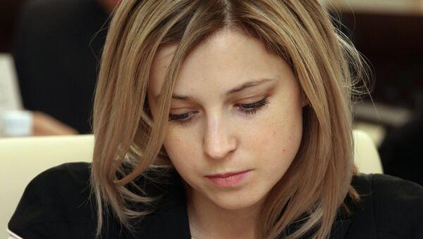 Прокурор Крыма Н.Поклонская приняла участие в заседании Совета министров Крыма в Симферополе