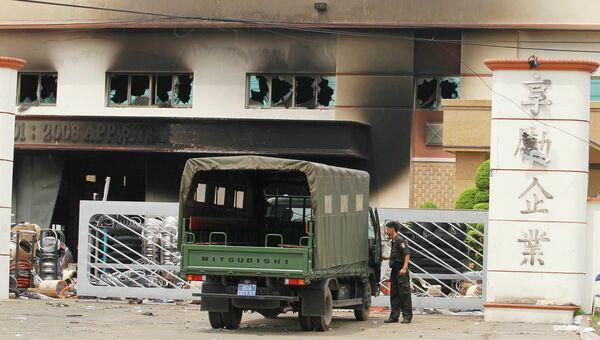 Последствия беспорядков во Вьетнаме