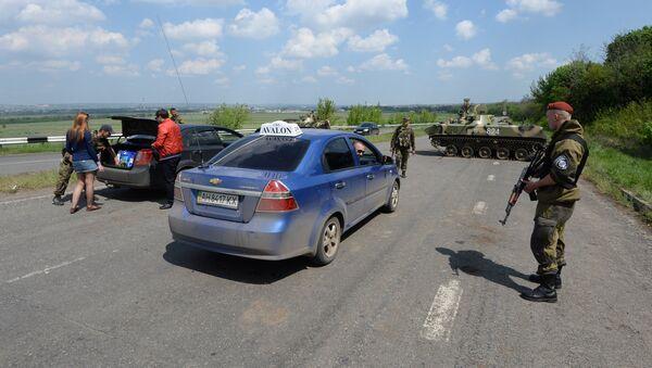 Блокпост украинской армии, архивное фото