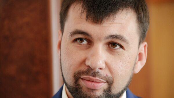 Сопредседатель президиума Донецкой народной республики Денис Пушилин