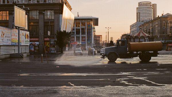 Утро в Днепропетровске, Украина. Архивное фото