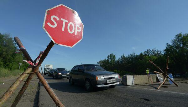 На блок-посту под Луганском, архивное фото