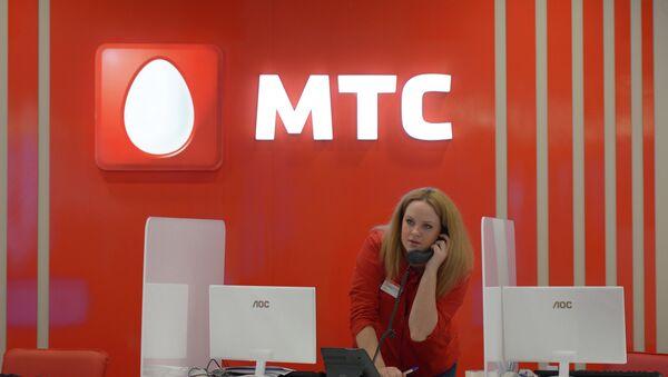 Работа офиса МТС. Архивное фото