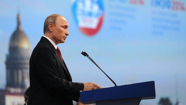 В.Путин принимает участие в работе ПМЭФ в Санкт-Петербурге. Архивное фото