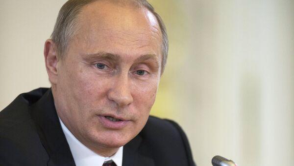 Владимир Путин на ПМЭФ