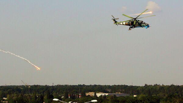 Украинский боевой вертолет Ми-24. Архивное фото