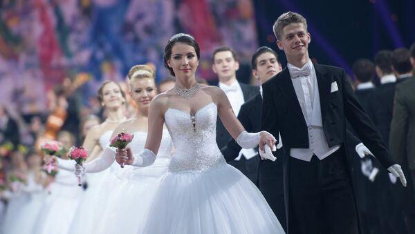 XII Благотворительный Венский Бал в Москве