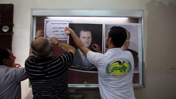 Президентские выборы в Сирии. Архивное фото