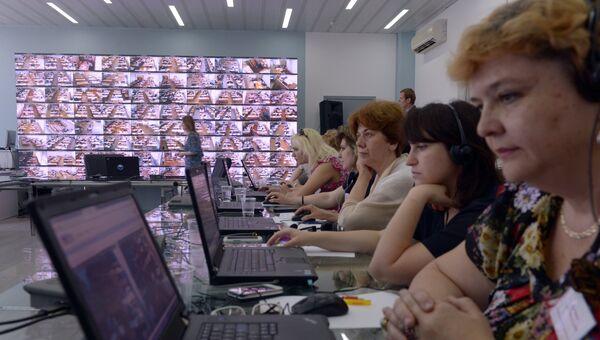 Ситуационно-информационный центр по наблюдению за проведением ЕГЭ. Архивное фото