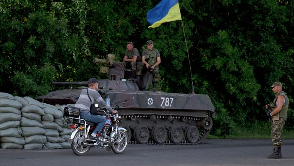 КПП Украинской армии, недалеко от границы с Россией. Архивное фото