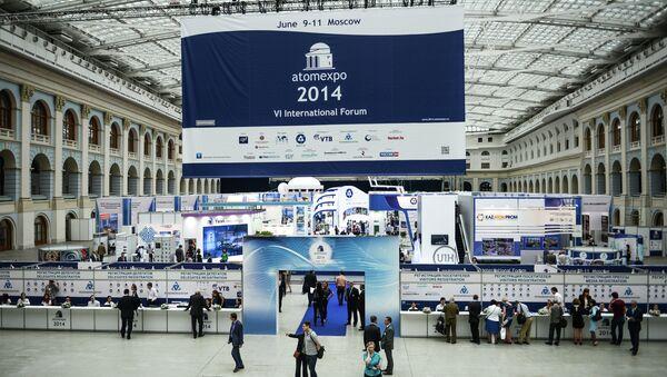 Международный форум Атомэкспо в Москве. Архивное фото