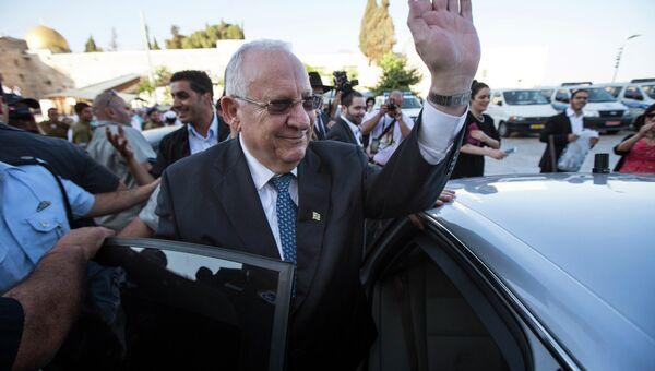 Новый президент Израиля Реувен Ривлин