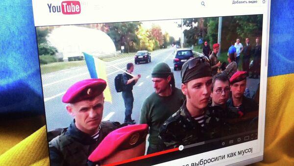 Страница сайта YoTube с заявлением командира третьей роты первого резервного батальона Национальной гвардии Украины