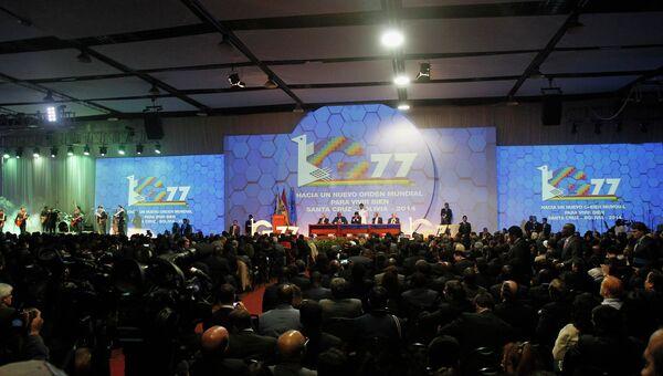 Открытие саммита G77 + Китай. Архивное фото