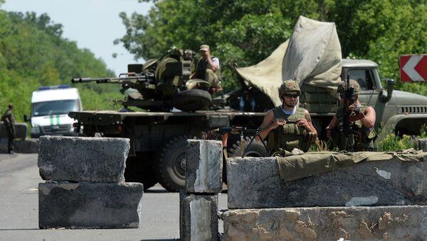 Украинские военные на востоке страны. Архивное фото