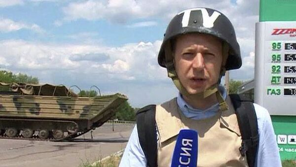 Корреспондент ВГТРК Игорь Корнелюк. Архивное фото