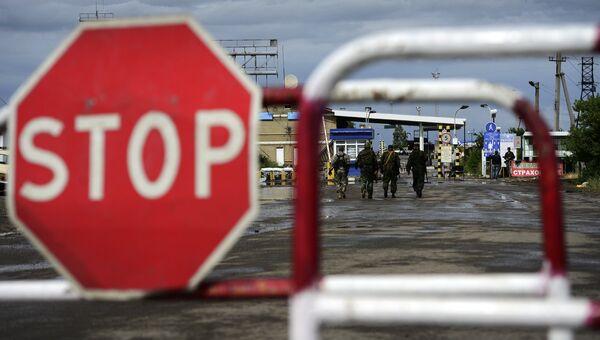 Пограничный пункт пропуска Изварино после обстрела. Архивное фото