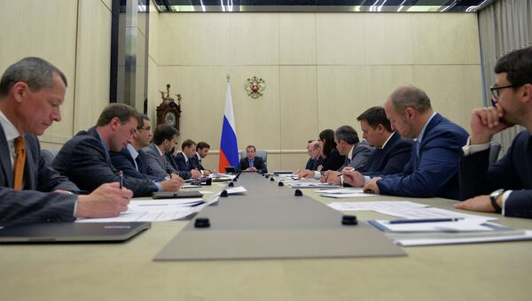 Д.Медведев провел встречу с членами Экспертного совета при правительстве РФ