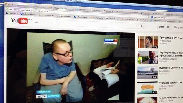 Страница в YouTube с видео о Сергее Яркове.