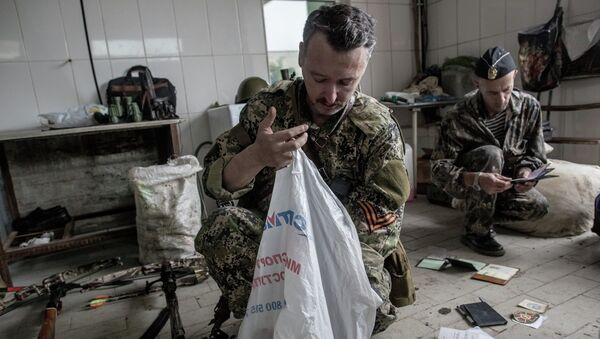 Министр обороны Донецкой Народной Республики (ДНР) Игорь Стрелков. Архивное фото