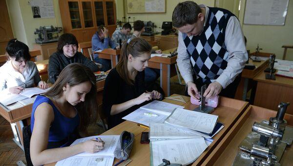 Студенты МГТУ имени Н.Э. Баумана. Архивное фото