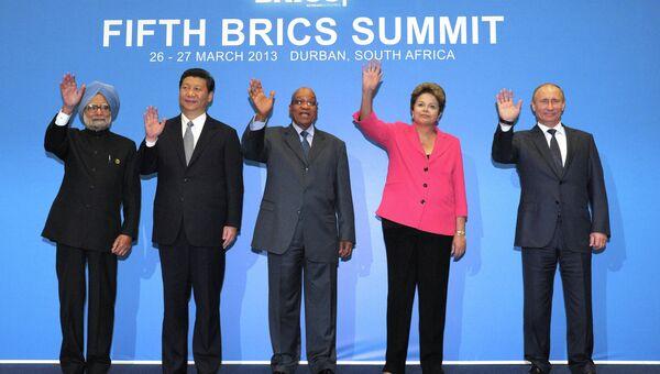 Саммит БРИКС в южно-африканском Дурбане 27 марта 2013 года. Архивное фото