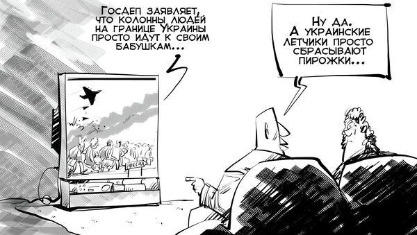 Карикатура Госдеп, беженцы и бабушки