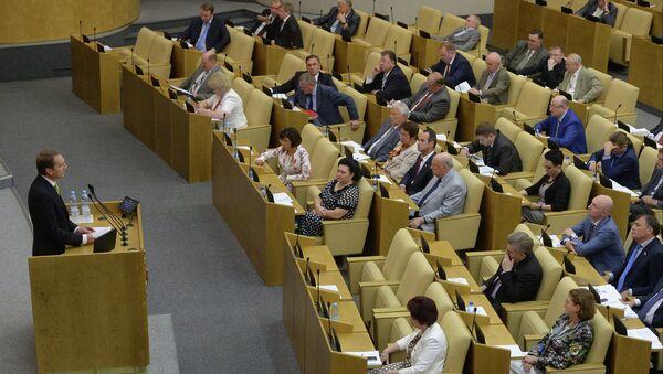 Председатель Государственной Думы РФ Сергей Нарышкин выступает на пленарном заседании Госдумы РФ. Архивное фото