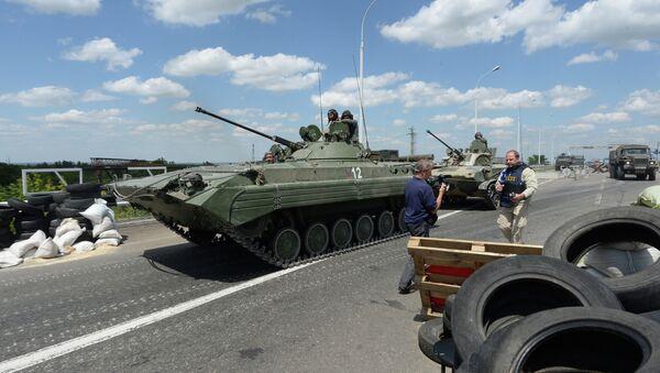 Обострение ситуации в Донецкой области. Архивное фото