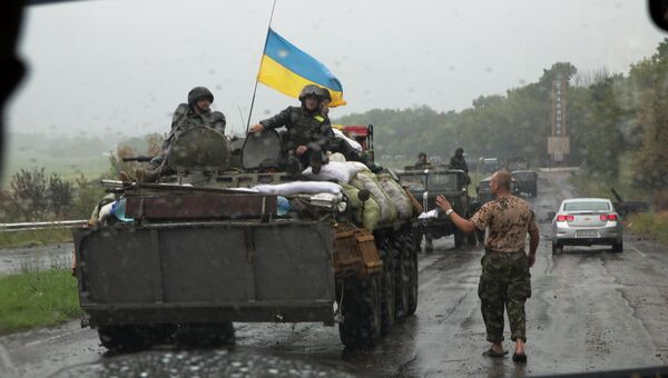 Украинские военные возле Славянска
