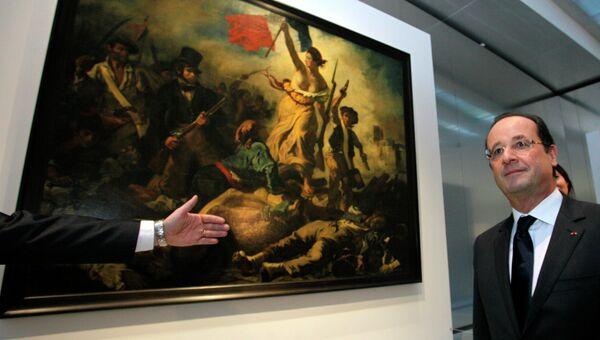 Президент Франции Франсуа Олланд рядом с картиной Эжена Делакруа Свобода, ведущая народ