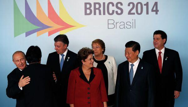 Лидеры стран БРИКС перед началом заседания