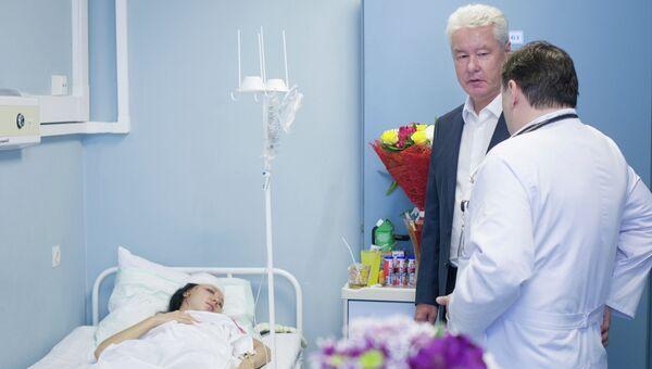 Сергей Собянин посетил пациентов ГКБ № 1, которые пострадали в результате аварии в московском метро. Архивное фото